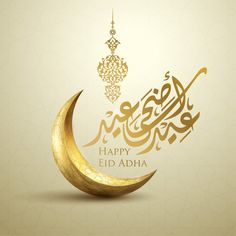 Happy Eid Adha Mubarak greeting card template islamic crescent and arabic lantern with calligraphy , Eid Adha Mubarak, Images Eid Mubarak, Eid Mubarak Quotes, Eid Mubarak Wishes, Eid Cards, Greeting Cards, Feliz Eid, Fest Des Fastenbrechens, Muslim Celebrations