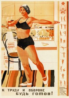 Soviet poster: Be ready for work and defense !