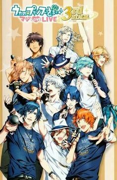 UtaPri 3000% LOVE - I CANT WAIT TO SEE THIS IM SO HAPPY THEY ARE MAKING A 3RD SEASON!!!!