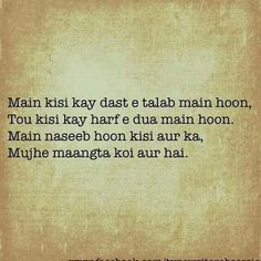 Urdu poetry .. <3 .. just amazing can't even translate it into english ..