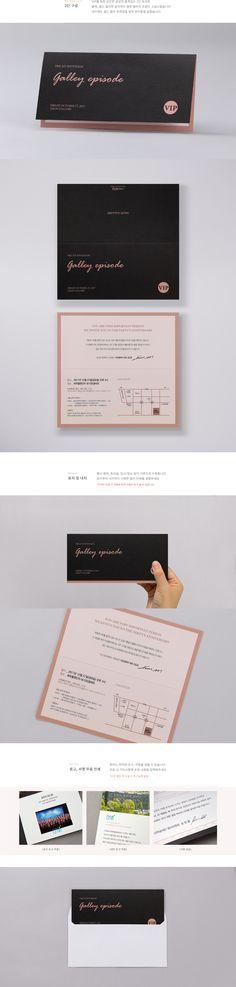 Invitation Cards, Invitations, Ticket Design, E Cards, Brand Packaging, Editorial Design, Mood Boards, Layout Design, Branding Design