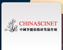 China Spinal Cord Injury Network (ChinaSCINet) - Chronic Problems of SCI -  What is spasticity and neuropathic pain? >>> See it. Believe it. Do it. Watch thousands of SCI videos at SPINALpedia.com Neuropathic Pain, Spinal Cord Injury, How To Show Love, Believe, China, Watch, Videos, Clock, Bracelet Watch