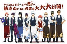 Gintama waiters and waitress