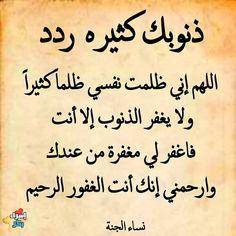 Pin By The Noble Quran On I Love Allah Quran Islam The Prophet Miracles Hadith Heaven Prophets Faith Prayer Dua حكم وعبر احاديث الله اسلام قرآن دعاء Motivation Sayings Peace