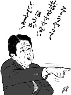 Opinion: Abe's crass, insincere responses turning Diet into kindergarten playground - Th...