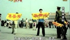 這些觸目驚心的慘案,發生在現代中國,發生在受迫害的法輪功學員身上,而且只是持續迫害中無數慘案的冰山一角...