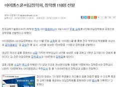 141209 서울경제