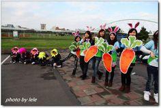 Taipei Fubon Marathon