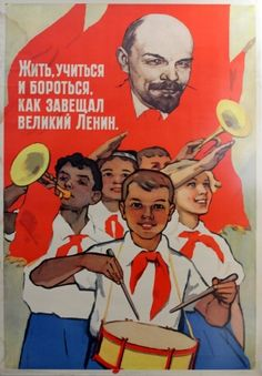 Live, Study and Fight by Lenin's Will, 1960 - original vintage Soviet propaganda poster by N. Vatolina listed on AntikBar.co.uk