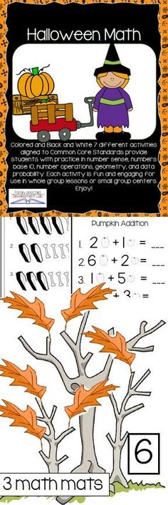 7 Halloween Math activities.Counting, Addition, Subtraction, Place Value, Geometry, Data and Graphing. Hands-on Games and Worksheets.