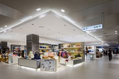Hyundai Department Store by RTKL Associates, Daegu – Korea