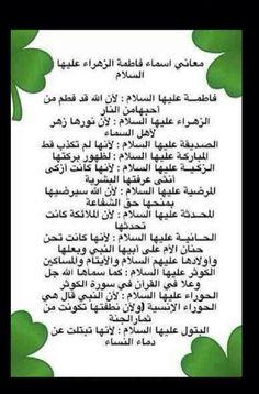 دجل الشيعة عباد القبور ( الدين المزيف )