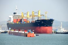 Emerald Star bulk carrier