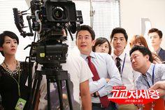 #seoinguk #HighSchoolKingOfManners #LeeMinSeok #tvn #徐仁國 #서인국 #ソ・イングク