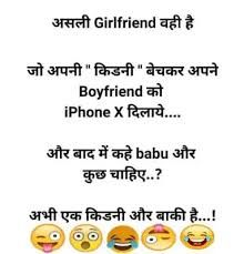 funny whatsapp status images in english