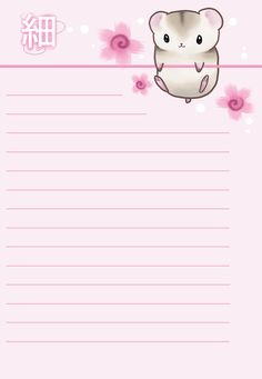 Free Note Paper Paper by ~faye2441 on deviantART