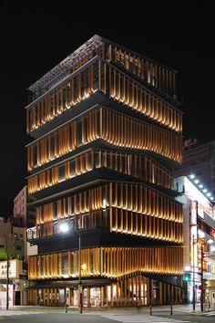 * This Building is Really Cool Looking - Asakusa Culture Tourist Information Center, Japan