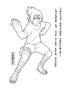Top 25 printable Naruto coloring