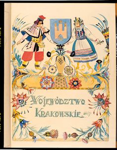 """""""Coat of Arms of the Province of Krakow, 1926 watercolor by Zofia Stryjenska who combined the Polish folk art tradition with contemporary art  styles."""
