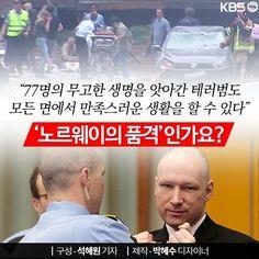 테러범의 승리 - BADA.TV Ver 3.0 :: 해외 거주 한인 네트워크 - 바다 건너 이야기