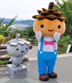 Kasab? - The mascot of Kasamatsu Park