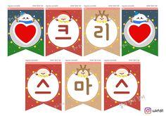 Lululemon Logo, Diy And Crafts, Education, Blog, Christmas, Handmade, Xmas, Drawings, Noel