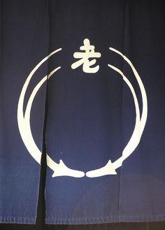 Oimatsu, Kyoto Japan