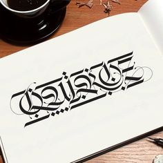 """1,485 Likes, 40 Comments - Lalit Mourya Calligrapher (@lalit.mourya207) on Instagram: """"Tattoo design for my friend """"quiroz"""" @geeq80 ✍ Follow me @lalit.mourya207 #lalitmourya207…"""""""