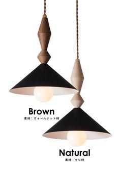【楽天市場】FIGO Pendant light / フィゴ ペンダントライト APROZ / アプロス AZP-618-BR /NA:interiorzakka ZEN-YOU Stained Glass, House Design, Lamp, House Styles, Pendant Light, Pendant Lighting, Home Decor, Ceiling Lights, Lights