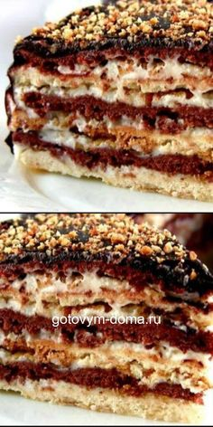 The Most Delicious And Simple Bean Mochi Cake Recipe – pastry types Russian Desserts, Russian Recipes, Baking Recipes, Cake Recipes, Dessert Recipes, Napoleon Cake, Bombe Recipe, Just Cakes, Bear Cakes