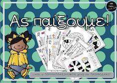 10 επιτραπέζια πολλαπλασιασμού by Mia taxi ma poia taxi Multiplication, Math, Projects To Try, About Me Blog, Comic Books, Teaching, Comics, Kids, Young Children