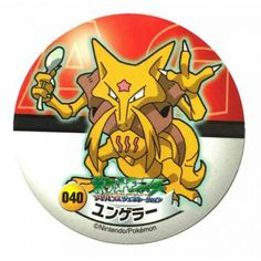 Pokemon 2006 Sapporo Ichiban Ramen AG Collection Series Kadabra Sticker