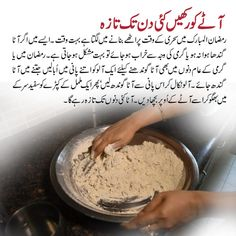 How to keep Kneaded Flour Masala TV - Hautpflege Natural Health Tips, Good Health Tips, Health And Beauty Tips, Healthy Tips, Cooking Recipes In Urdu, Easy Cooking, Cooking Tips, Home Health Remedies, Natural Health Remedies