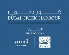 Dubai Creek Residences is the first residential project to come up in one of the most talked about new areas being developed in the city - the Dubai Creek Harbour. Take a look at what this mega-project being undertaken by Emaar has to offer.