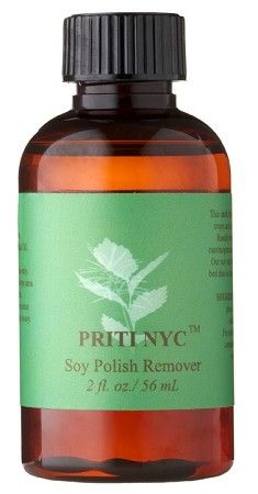 Must get this all natural nail polish remover! They sell it at Inspire Natural Beauty, an eco spa in downtown St. Pete for $9.50.