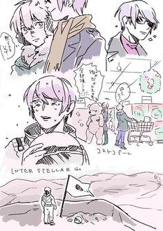 Tsukiyama x Kaneki