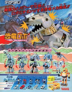 epoch ass BOOK Gashapon 5set mascot capsule toys Figures Complete set