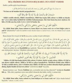Islamic Teachings, Allah, Prayers, Arabic Language, God, Prayer