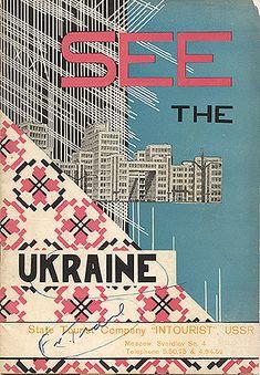 Реклама советского «Интуриста» 30-х годов дляЗапада  Advertising picture during the period of 30 years of the 20th century