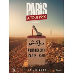 PARIS A TOUT PRIX : just saw the movie in a Premiere in Nice...BRILLIANT!!! And it is only Rheem Kherici first movie, cast is superb!! People check this out it is going to be released abroad! .