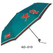 Advertising umbrellas for whole sale Can make special order for your brand. Sizes,shapes can choose based on your likings, no regional restriction, fair price, umbrellas retailors and other related business people can contact us kindly. We are waiting for your inquiry. whatsapp /wechat/messanger/ tel: 6001127025737. Visit Our business page:< https://www.facebook.com/groups/1108129539274964/> https://plus.google.com/u/0/collection/4L0DaB Email:globalwholesalemarket1@gamil.com
