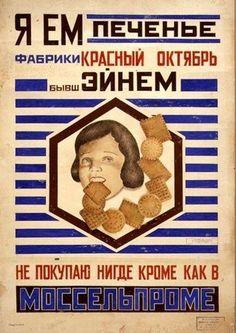I EAT COOKIES by Alexander Rodchenko (1923)