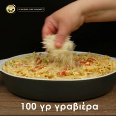 Cookbook Recipes, Lunch Recipes, Pasta Recipes, Vegetarian Recipes, Cooking Recipes, Healthy Recipes, Baked Pasta Dishes, Greek Pasta, Tasty Videos