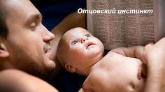 Как помочь мужу подготовиться к рождению ребенка