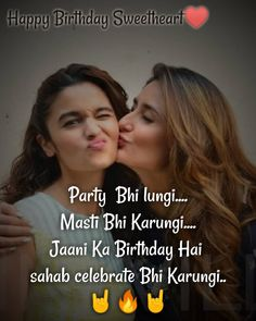 Inspirational Happy Birthday Quotes, Happy Birthday Best Friend Quotes, Best Friends Forever Quotes, Happy Birthday Quotes For Friends, Birthday Quotes For Daughter, Birthday Wishes, Cute Attitude Quotes, True Feelings Quotes, Attitude Status