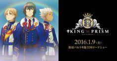 Shouta Aoi y Shunsuke Takeuchi se unen al reparto de la película King of Prism by PrettyRhythm.