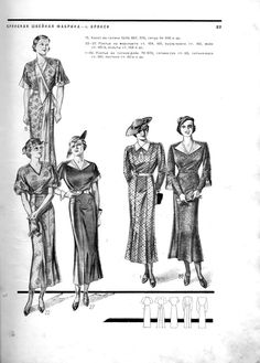 Представляю последние страницы каталога: Моды. Лето 1937 г. – Л., Государственное издательство легкой…