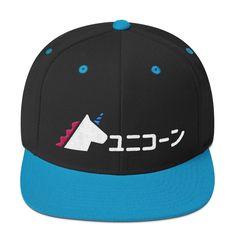 571e93883de Unicorn Baseball Cap Japanese Kanji Japanese Cap