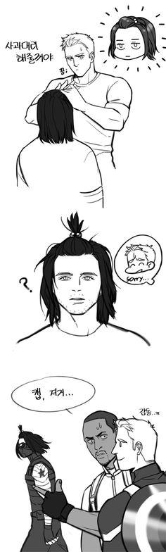 Kkyu : 사진 http://mingku619.tumblr.com/post/93498953813/buckys-hair