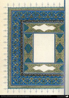 Arabesque, Islamic Patterns, Islamic Designs, Geometry Pattern, Iranian Art, Medieval Fashion, Quran Verses, Sacred Art, Antique Books